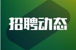3月23日 2019年中国沈阳人才市场春季大型招聘会