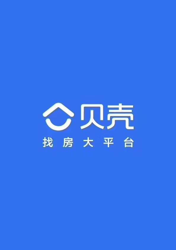沈阳市浑南区丹熹房产信息咨询服务部
