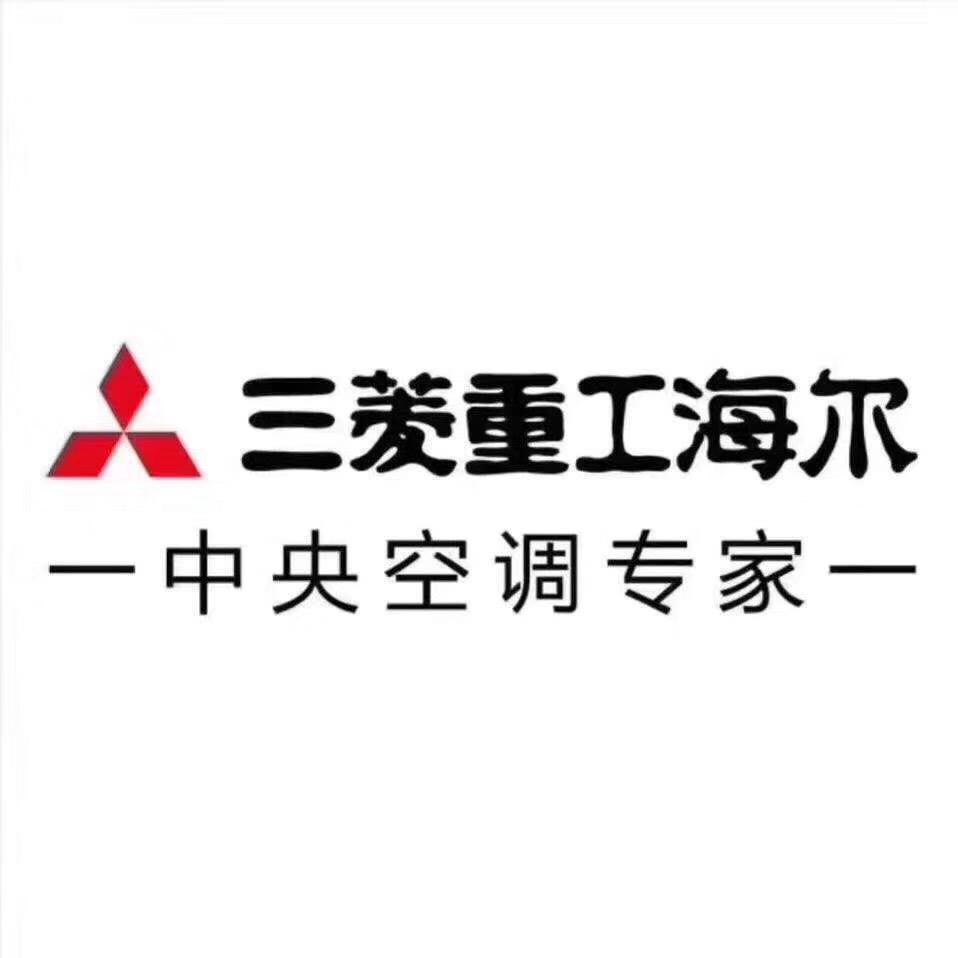沈阳经济技术开发区鑫宏瑞佳空调营销安装维修中心