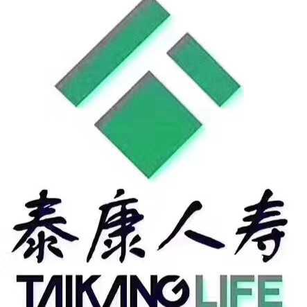 泰康人寿保险有限责任公司辽宁分公司