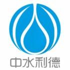 北京中水利德科技发展有限公司沈阳分公司