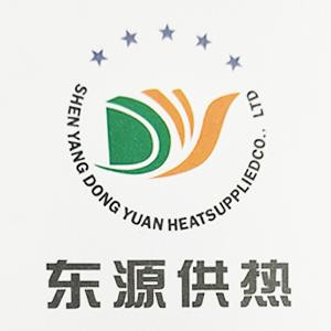 沈阳东源供热有限责任公司