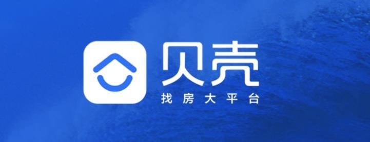 沈阳三鑫房地产经纪有限公司
