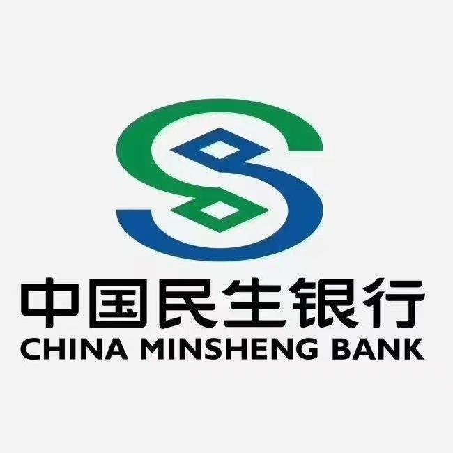 中国民生银行股份有限公司信用卡中心