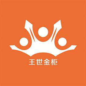 沈阳王世金贵商贸有限公司