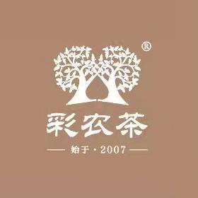 沈阳奉茶商贸有限公司