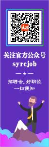 中国沈阳人才网,沈阳找工作,沈阳招聘,招聘会