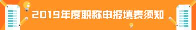 中国沈阳人才市场,中国沈阳人才网,沈阳招聘会,沈阳求职,沈阳招聘