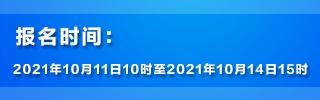 沈阳市和平区应急管理事务服务中心招聘派遣制人员的公告